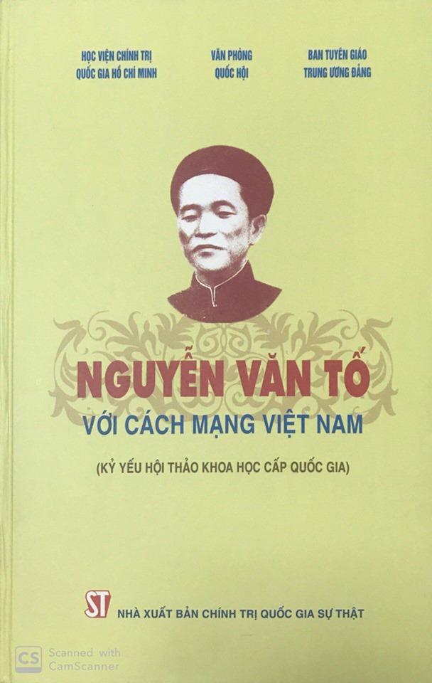Nguyễn Văn Tố với cách mạng Việt Nam (Kỷ yếu hội thảo khoa học cấp quốc gia)