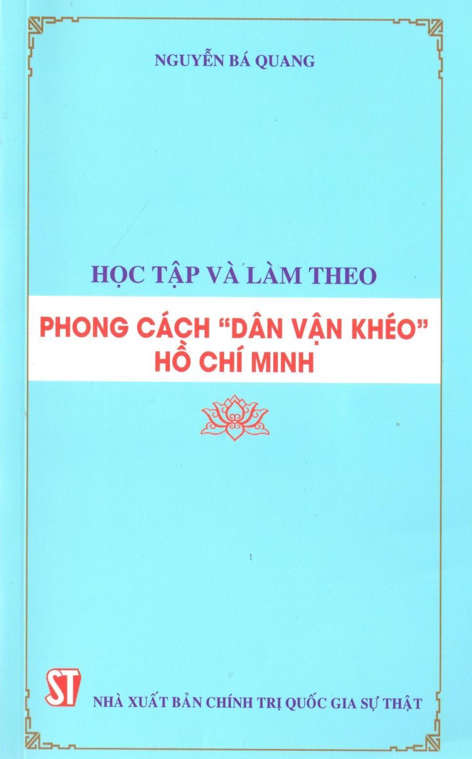 """Học tập và làm theo phong cách """"Dân vận khéo"""" Hồ Chí Minh (Xuất bản lần thứ hai)"""
