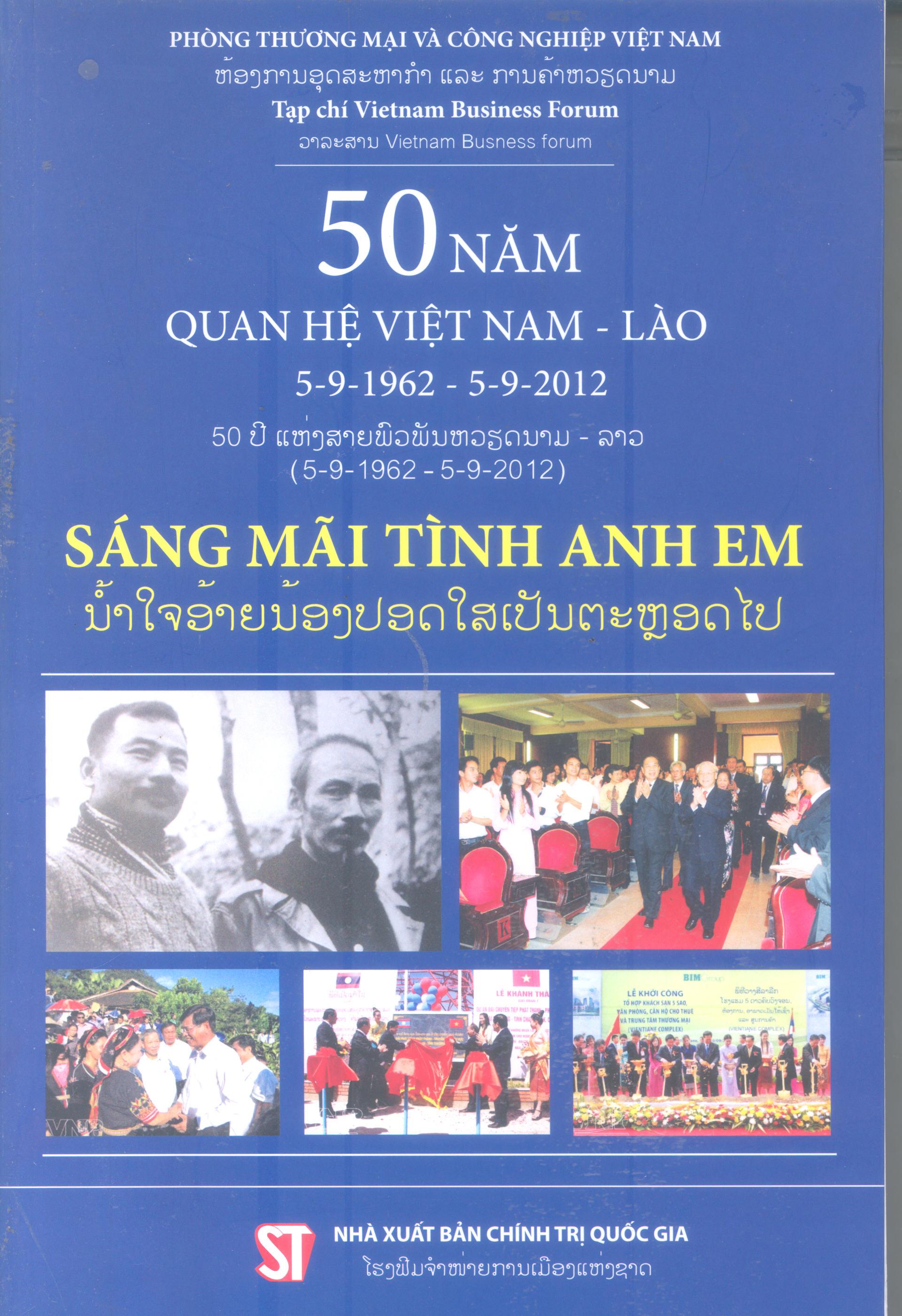 50 năm quan hệ Việt Nam – Lào (5-9-1962 – 5-9-2012): Sáng mãi tình anh em
