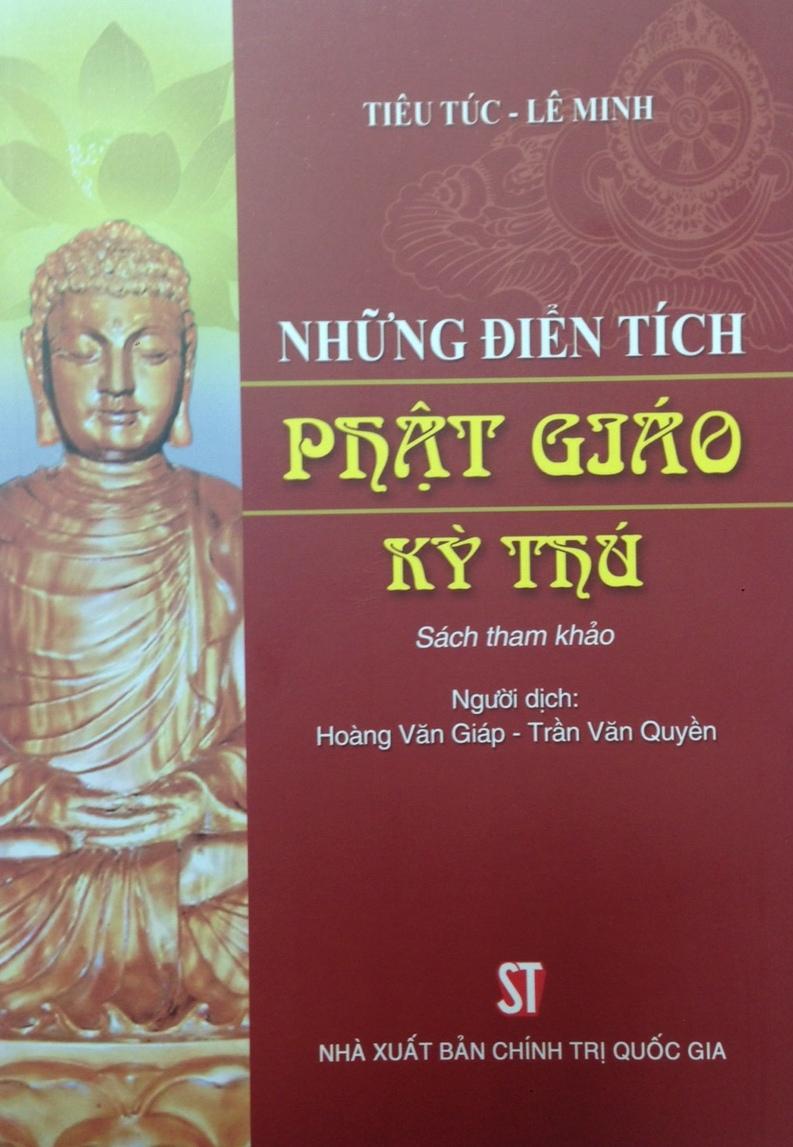 Những điển tích Phật giáo kỳ thú (Sách tham khảo)
