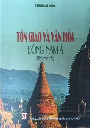 Tôn giáo và văn hóa Đông Nam Á