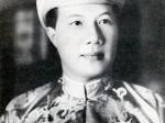 Tuyên cáo của Bảo Đại tháng 8/1945 và chặng đường ngắn ngủi đi theo cách mạng của ông vua cuối cùng triều đại nhà Nguyễn