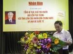 Lễ ra mắt cuốn sách Tổng Bí thư, Chủ tịch nước Nguyễn Phú Trọng với tình cảm của nhân dân trong nước và bạn bè quốc tế