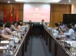 Hội nghị Sơ kết công tác công đoàn 6 tháng đầu năm, triển khai nhiệm vụ 6 tháng cuối năm 2020