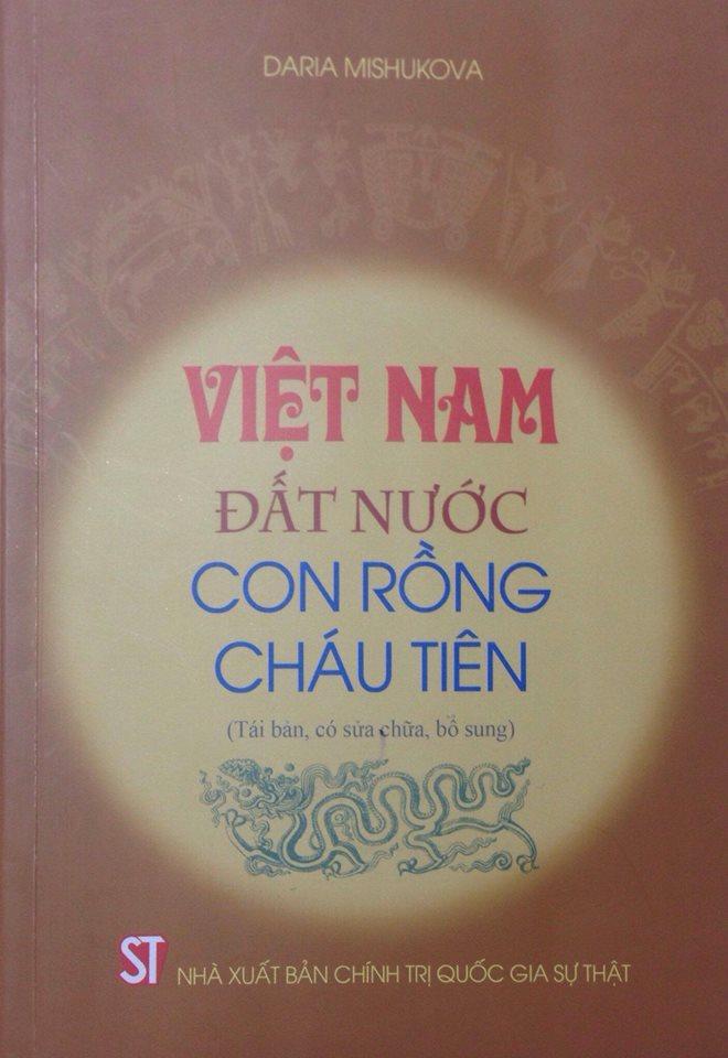 Việt Nam - Đất nước con Rồng cháu Tiên (Tái bản, có sửa chữa, bổ sung)