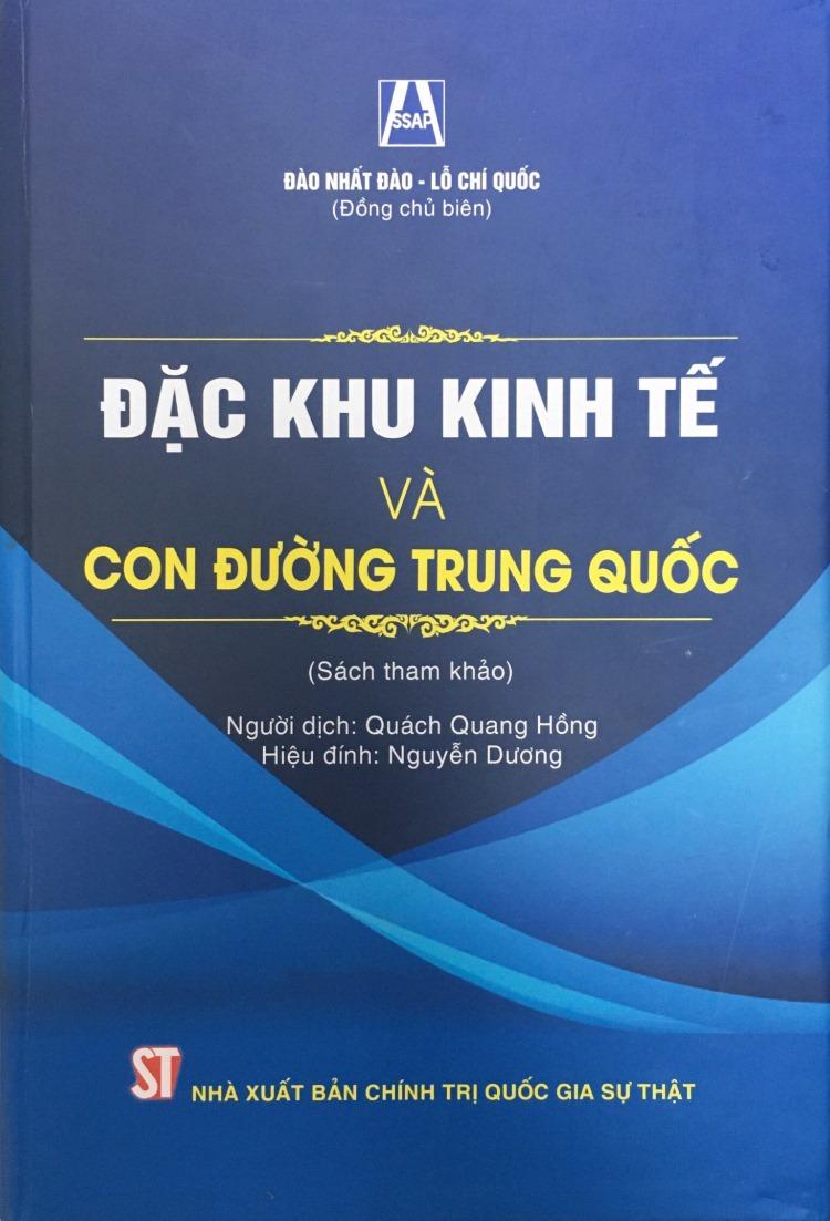 Đặc khu kinh tế và con đường Trung Quốc (Sách tham khảo)