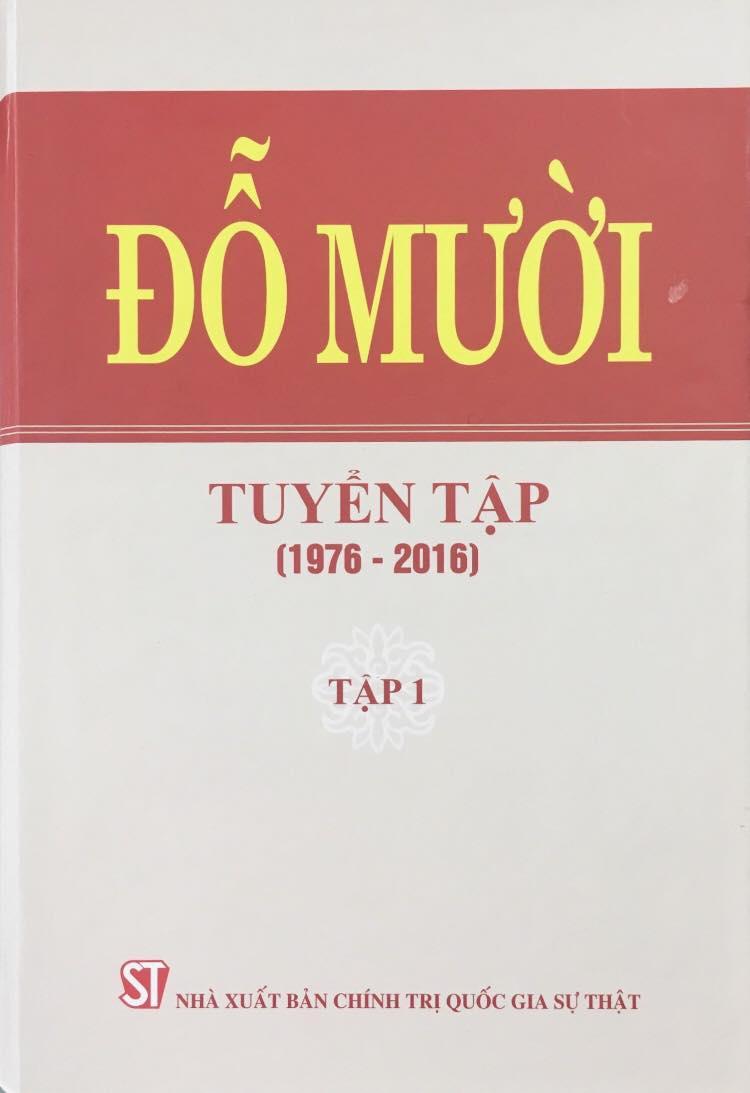 Đỗ Mười tuyển tập (1976 - 2016)