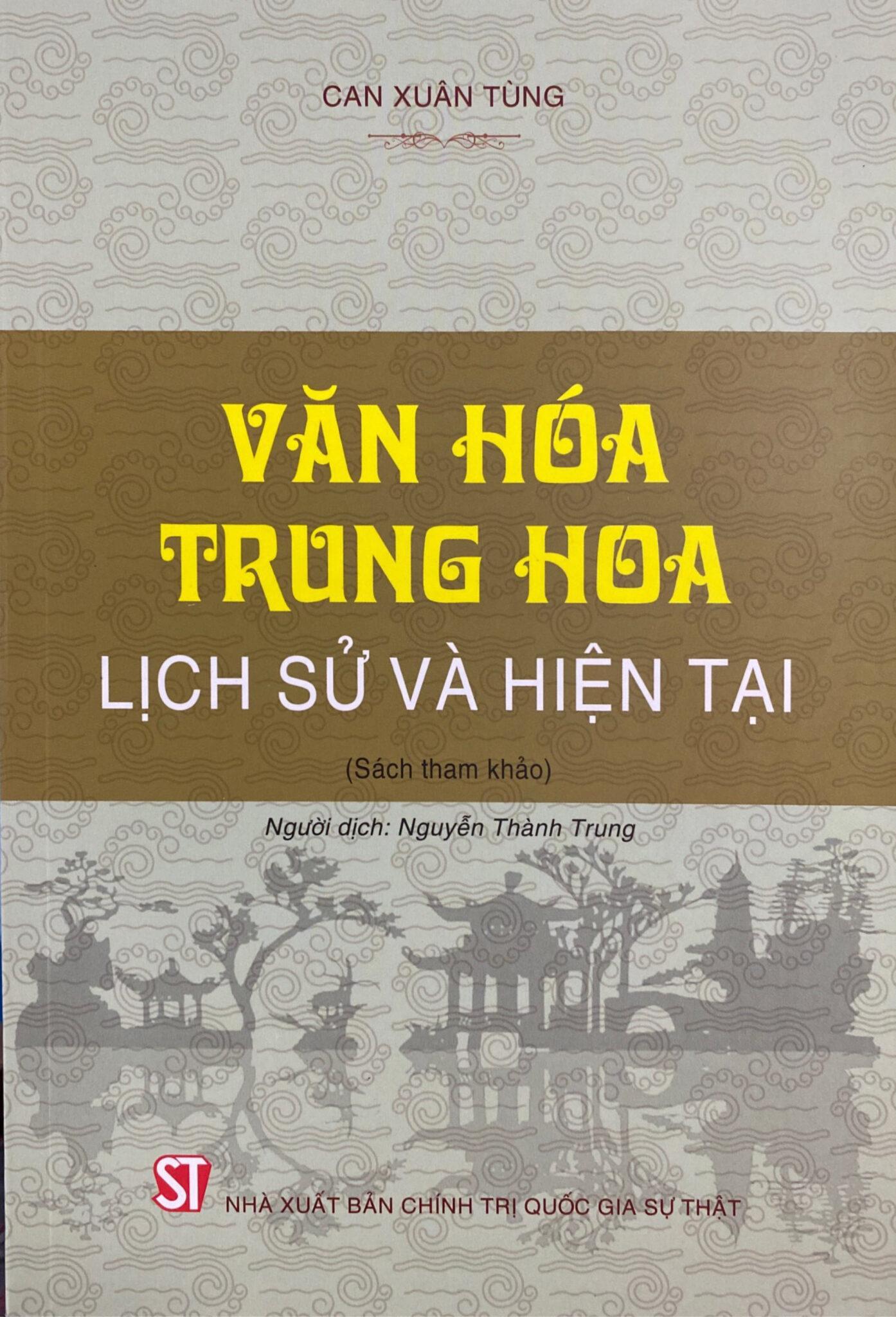 Văn hóa Trung Hoa - Lịch sử và hiện tại (Sách tham khảo)