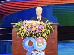 Phát biểu của Tổng Bí thư, Chủ tịch nước Nguyễn Phú Trọng tại Lễ kỷ niệm 90 năm Ngày thành lập Đoàn Thanh niên Cộng sản Hồ Chí Minh