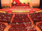 Đại hội XIII của Đảng sẽ diễn ra từ ngày 25/01 đến 02/02/2021 tại Hà Nội