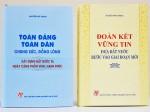 Xuất bản hai cuốn sách giàu tính lý luận và thực tiễn của Tổng Bí thư Nguyễn Phú Trọng